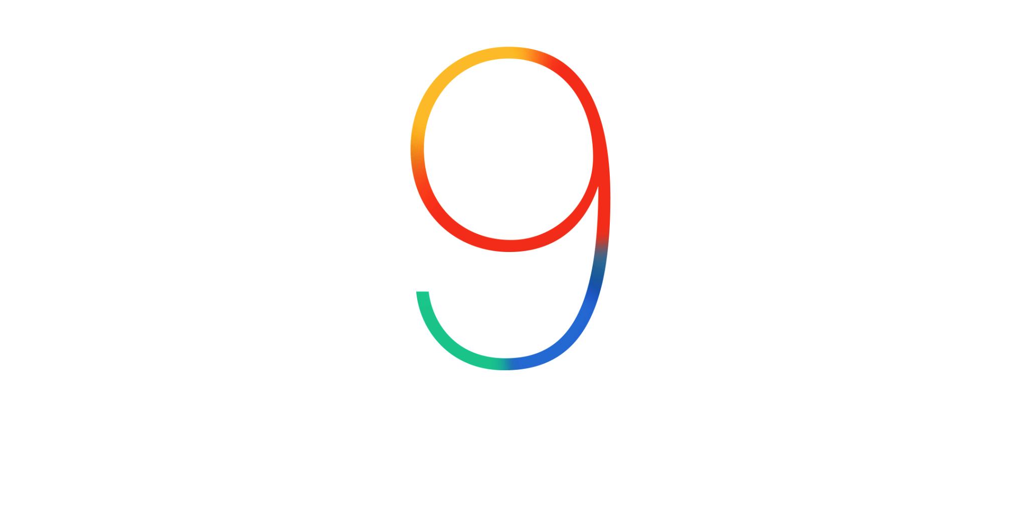 Все обновления iOS 9